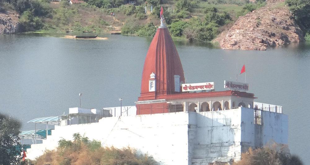 श्रीचैतन्येश्वराचे भव्य मंदिर